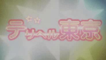 激エロ有名AV女優