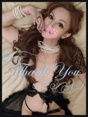 *感謝を込めて*