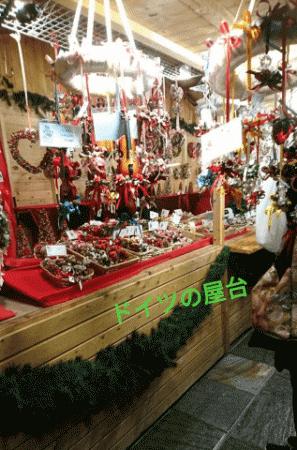 クリスマス[お題]from:自宅さん