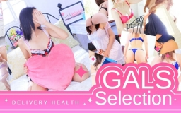 GALS Selection