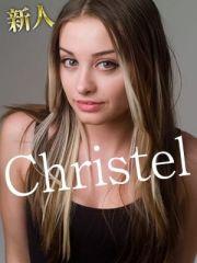 クリステル