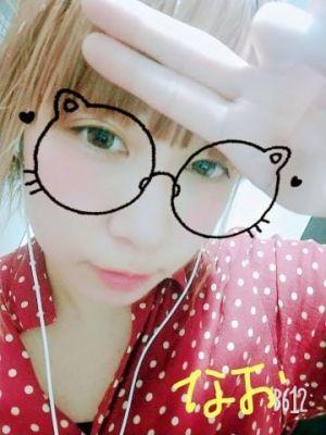 [お題]from:眠りから覚めた熊さん