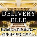 Delivery ELLE