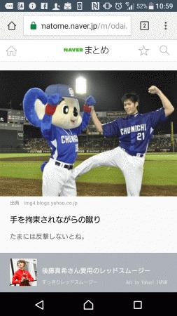 エロより笑い!オモシロ写メ公開!]:フォトギャラリー