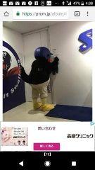 [私の趣味or特技はコレ!]:フォトギャラリー