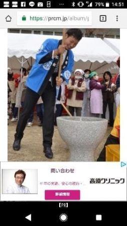 [エロより笑い!オモシロ写メ公開!]:フォトギャラリー