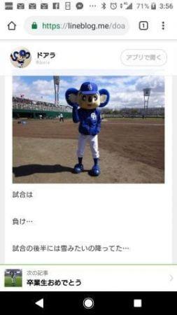 [お題]from:変態GODさん