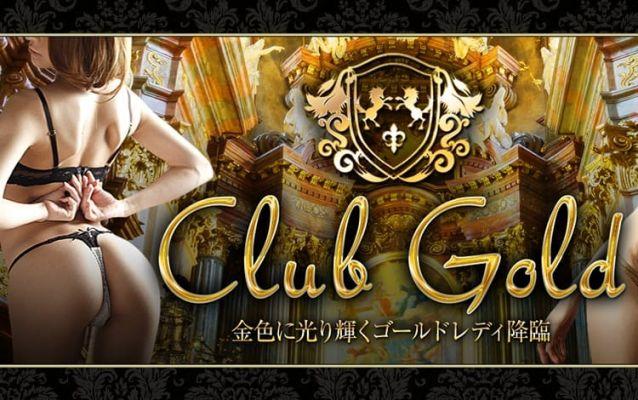 CLUB GOLD
