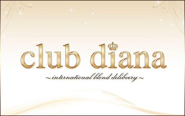 Club Diana