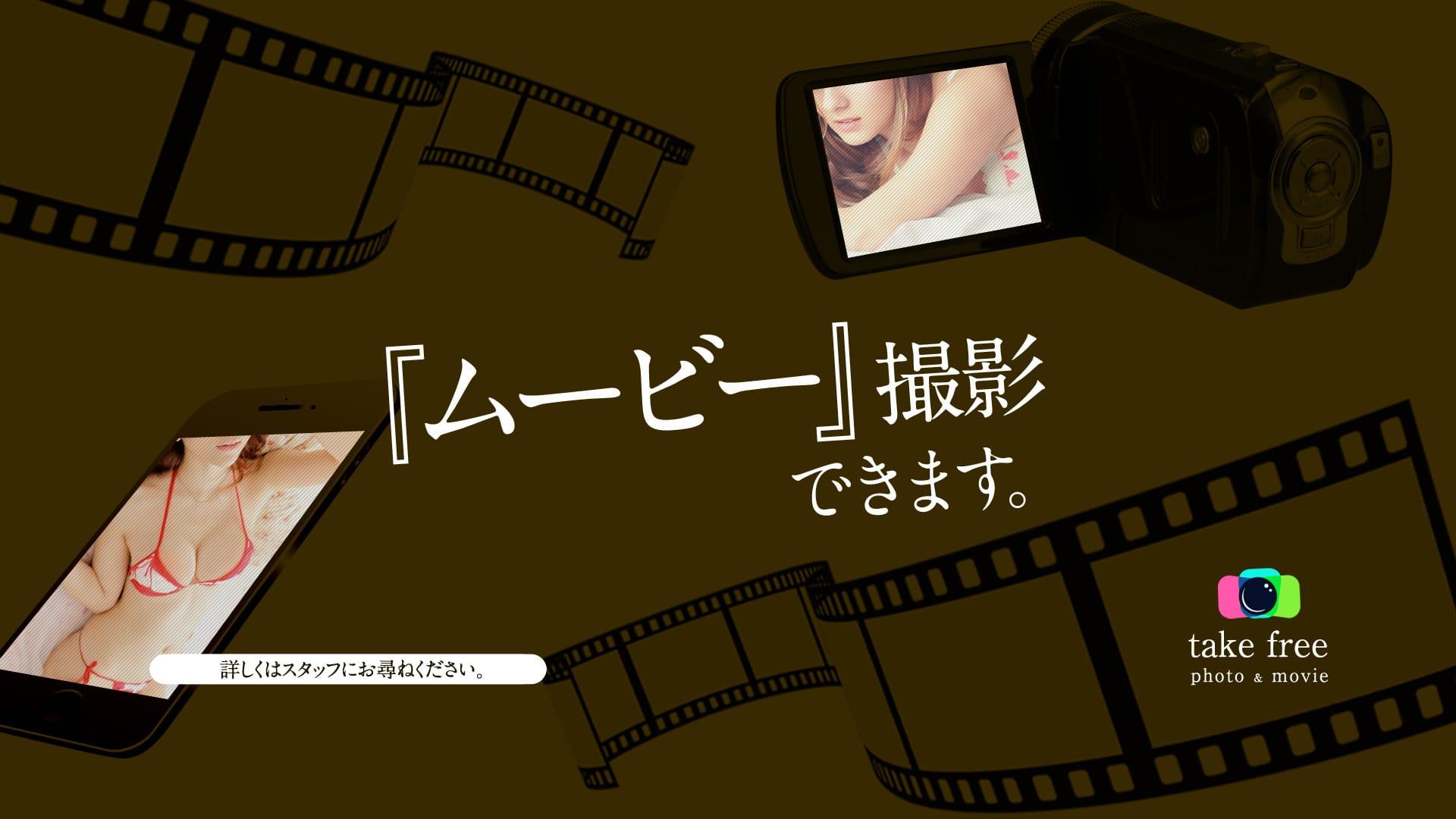 ドMな奥様 加古川店