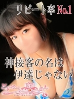 ゆりあ (24) B90 W56 H85