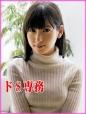日向(ひなた)★2