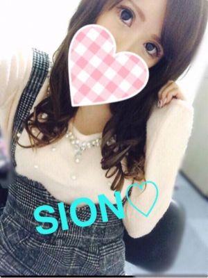 向かいます<img class=&quot;emojione&quot; alt=&quot;💓&quot; title=&quot;:heartbeat:&quot; src=&quot;https://fuzoku.jp/assets/img/emojione/1f493.png&quot;/>