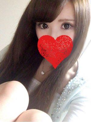 ありがとぅ<img class=&quot;emojione&quot; alt=&quot;❤️&quot; title=&quot;:heart:&quot; src=&quot;https://fuzoku.jp/assets/img/emojione/2764.png&quot;/>