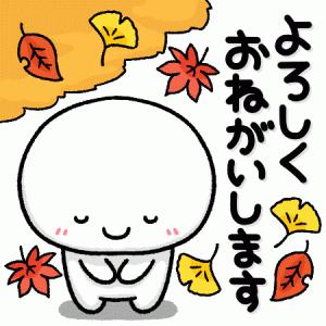 おはよう(о´∀`о)ノ