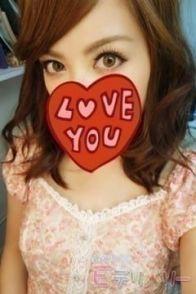 こんにちわ~(^o^)