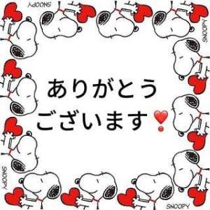ありがとうございましたぁ!!