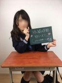 野口まり(20)