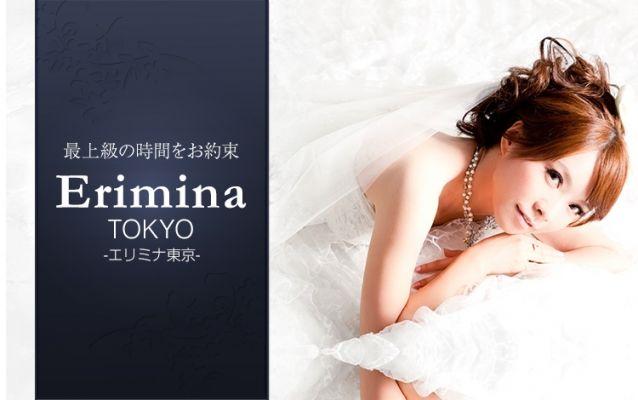 Erimina TOKYO(エリミナトウキョウ)