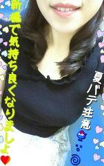 こんにちは(*^▽^*)ノ♪