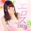 エロス(EROS)