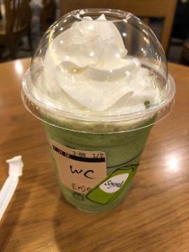 スタバ( 'ω'o[Now]o