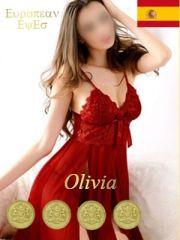 オリビア(Olivia)