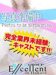 りつ☆60分12000円☆