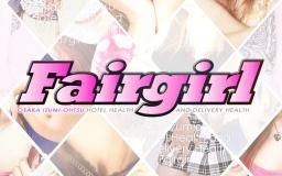 Fairgirl -フェアガール-