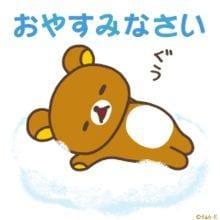 """*^ω^)ノ"""" おやすみー"""