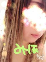 ☆おれい☆