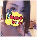 ありがとうございます<img class=&quot;emojione&quot; alt=&quot;😊&quot; title=&quot;:blush:&quot; src=&quot;https://fuzoku.jp/assets/img/emojione/1f60a.png&quot;/>
