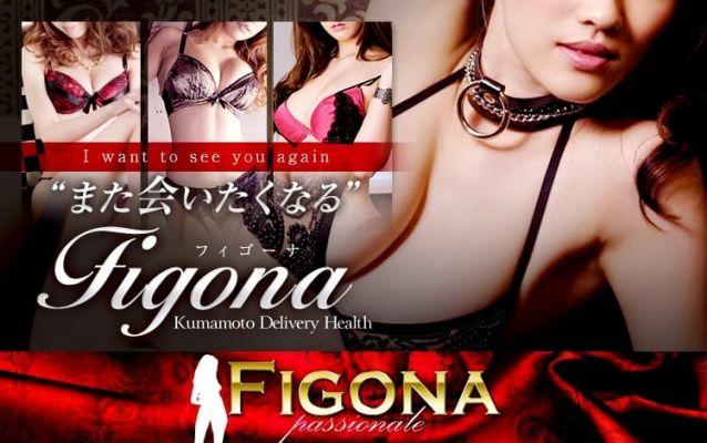 Figona