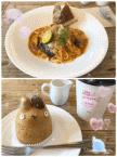 めっちゃ美味しかった(〃)´艸`)??? ?♪