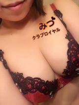 にゃふん(*´꒳`*)