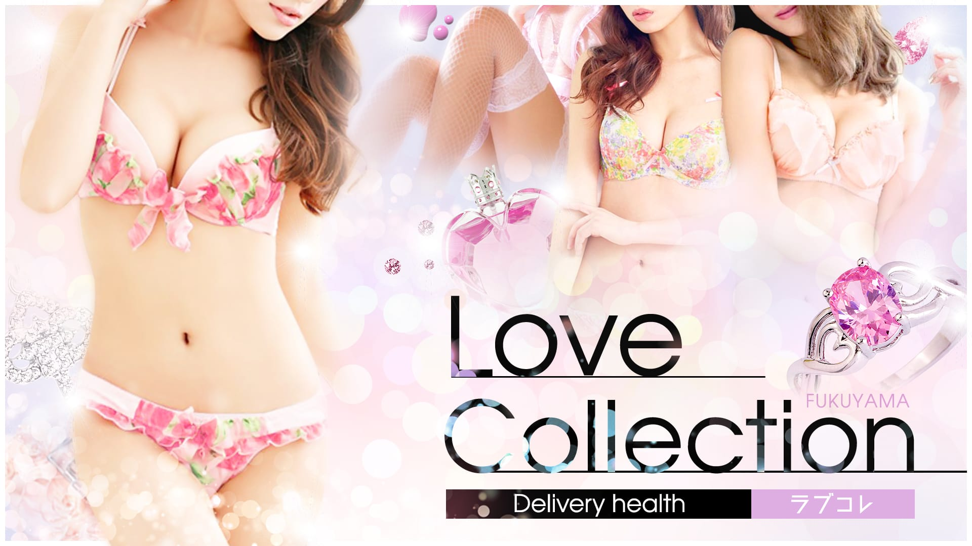 Fukuyama Love Collection-ラブコレ-