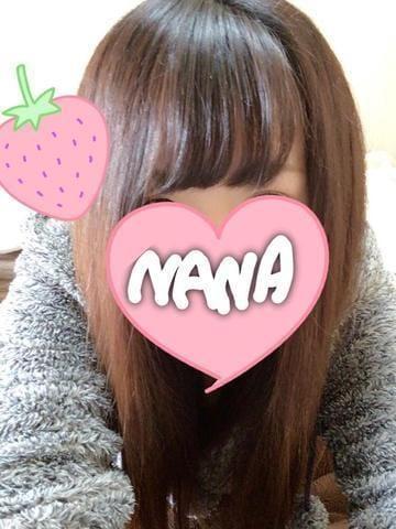 前髪カット( ´ ▽ ` )
