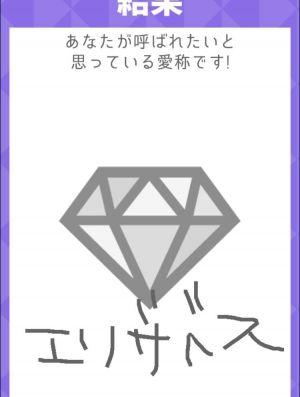 ☆心理テスト☆