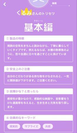☆( °_° )?!☆