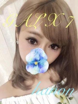 [お題]from:方言萌え系男子さん