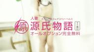 ☆レア出勤☆清楚系スレンダー美女【シオリ】ちゃん♪