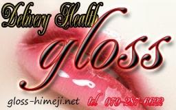 gloss(グロス)