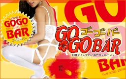 GOGOBAR