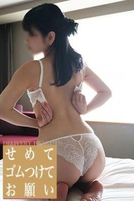 さくら【献身的ドM若妻!】