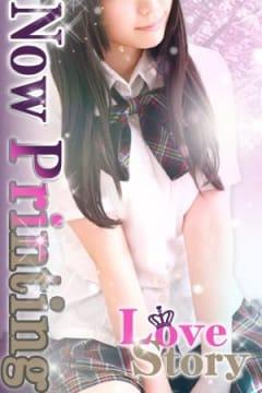 9/5入店!完全業界未経験☆妹系美少女☆「まりあ」ちゃん♪