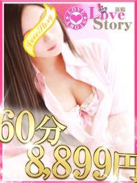 __ご新規様☆驚愕の60分9,000円!!