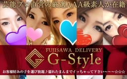 藤沢G-STYLECLUB