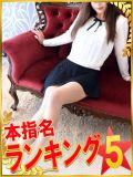 エロカワお姉さまの最新ランキング!