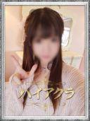 もこ(21)