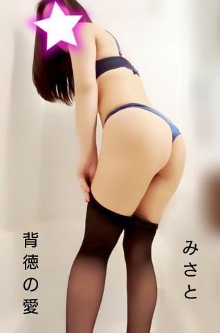 カ・イ・カ・ン…☆